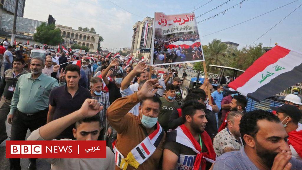 مظاهرات العراق: تحركات سياسية لسحب الثقة من رئيس الوزراء - BBC News Arabic