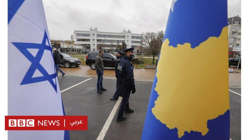 التطبيع: كوسوفو تعلن إقامة علاقات مع إسرائيل وتعترف بالقدس عاصمة لها