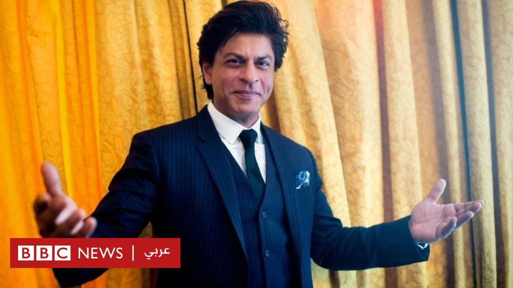 شاروخان: لا أعرف سر شعبيتي والسينما الهندية ستحافظ على تألقها - BBC News Arabic