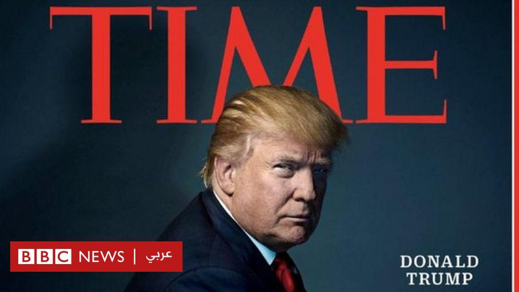 a91c1de2a جدل بين ترامب ومجلة التايم حول اختيار