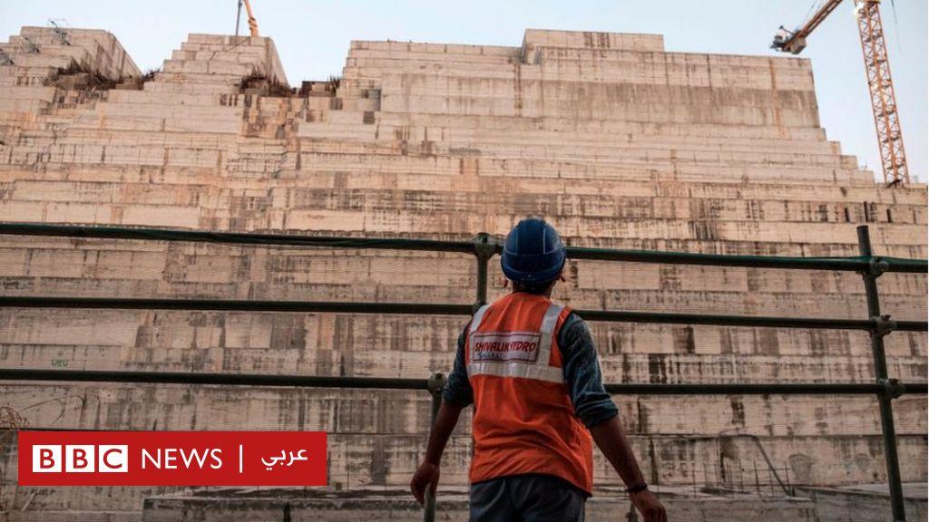 سد النهضة: المحادثات تُحرز تقدما وتحديد موعد للاتفاق  الشامل  - BBC News Arabic