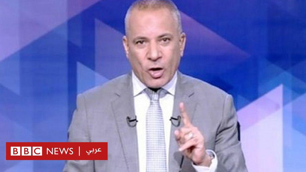 صفحة  اليابان بالعربي   تحرج  المذيع المصري أحمد موسى - BBC News Arabic