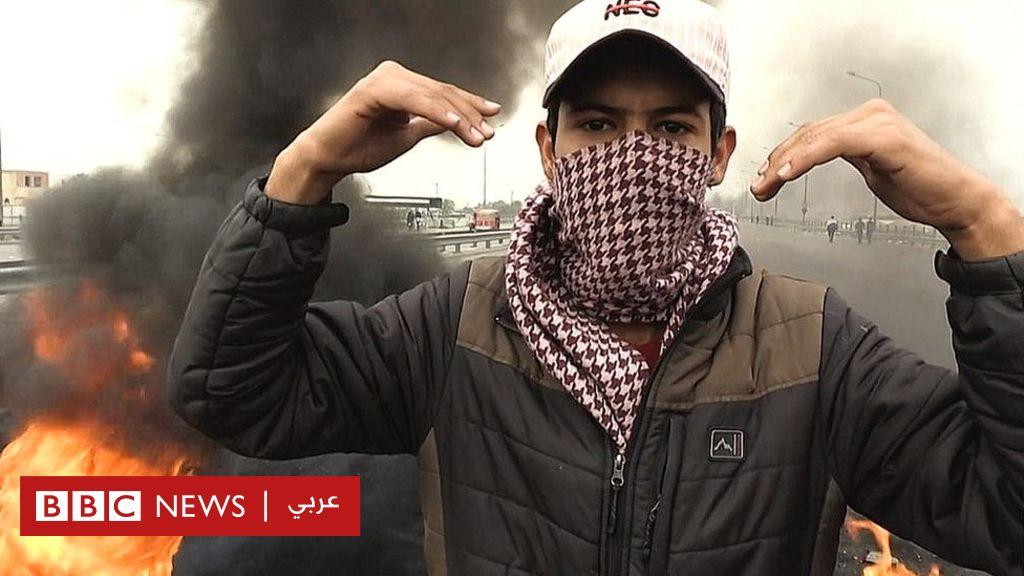 مظاهرات العراق: مواجهات بين قوات الأمن ومحتجين في بغداد ومدن أخرى - BBC News Arabic