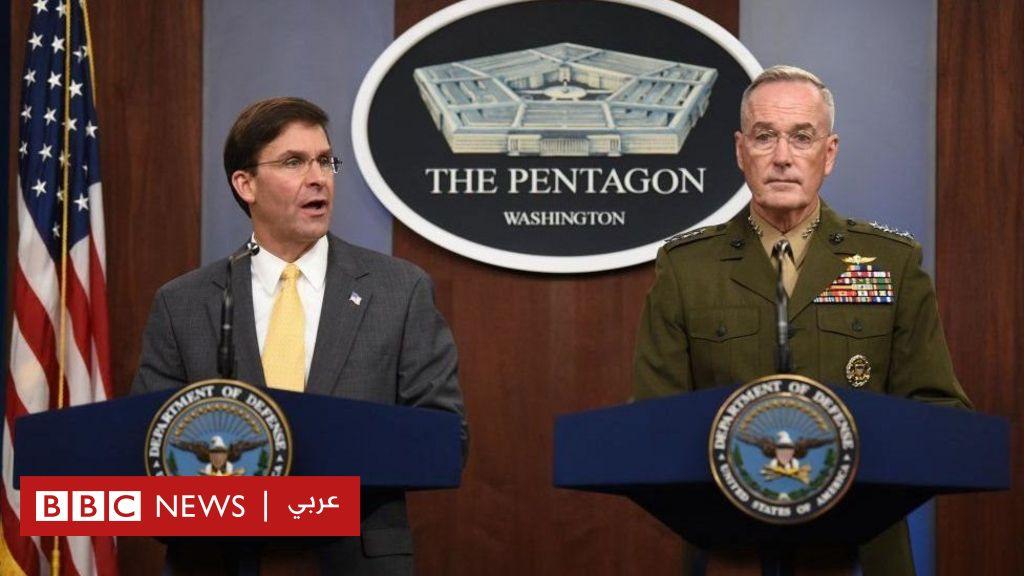 الهجوم على أرامكو: الولايات المتحدة توافق على إرسال قوات إلى السعودية - BBC News Arabic