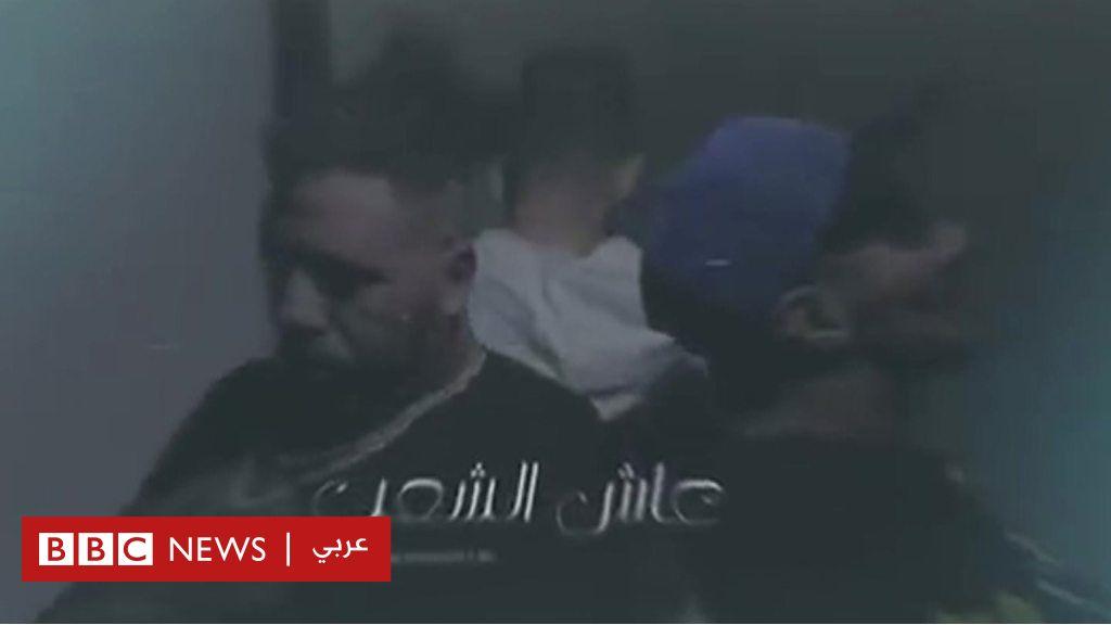 أغنية  عاش الشعب  تهاجم الملك وتثير ضجة في المغرب - BBC News Arabic