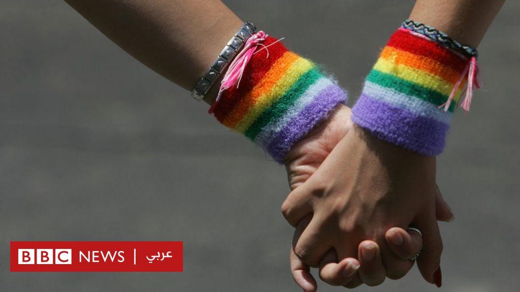 ما واقع حياة المثليين والمتحولين جنسيا في المجتمعات العربية؟