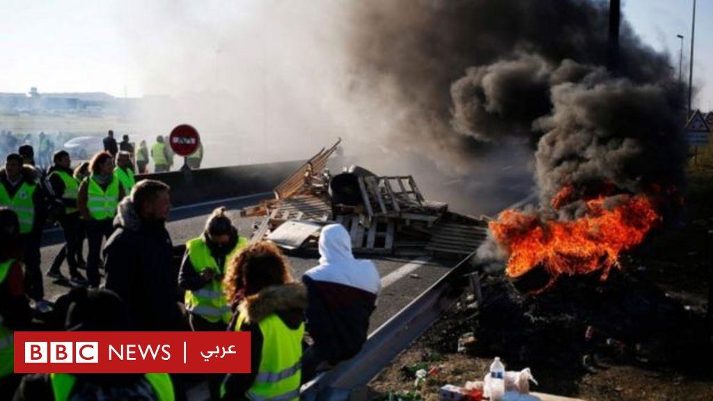 مئات الجرحى مع استمرار الاحتجاجات ضد رفع أسعار الوقود في فرنسا
