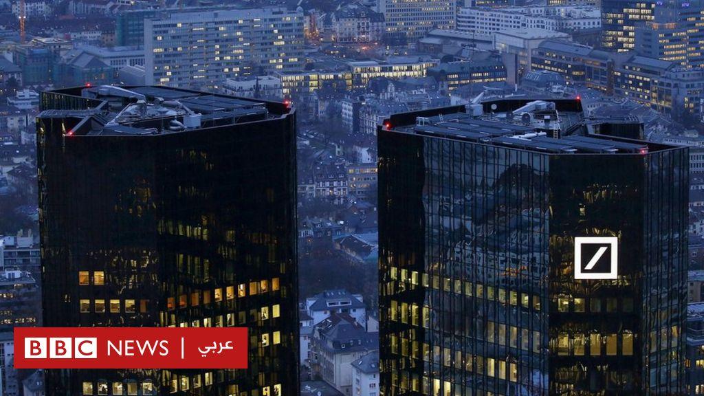 مباحثات للاندماج بين أكبر بنكين في ألمانيا