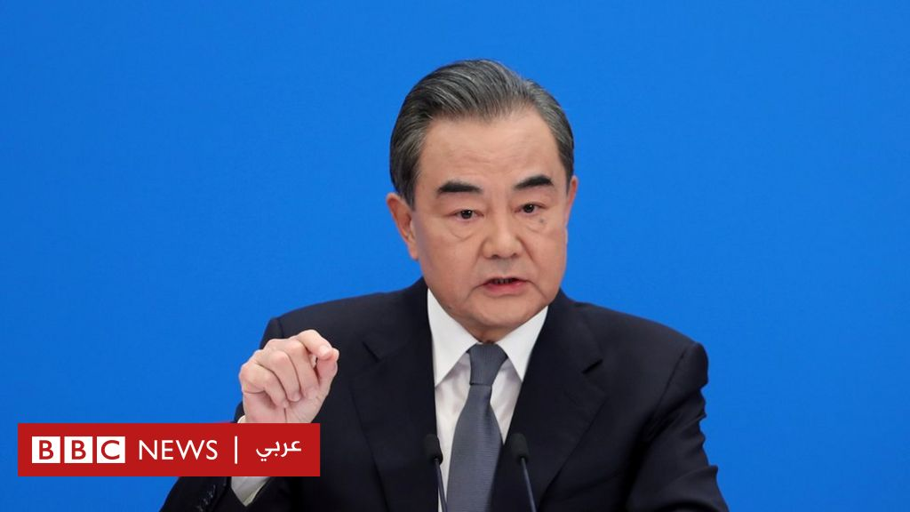الصين: الولايات المتحدة مصابة بـ