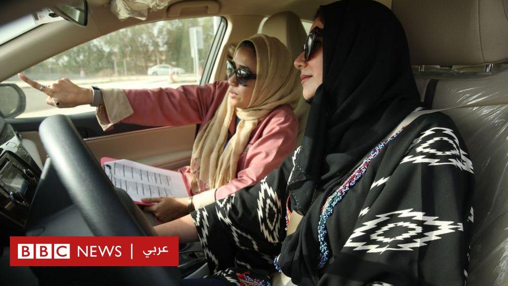 اقتصاد السعودية: ما خطورة المشاكل التي تواجهها الرياض؟ - BBC News Arabic
