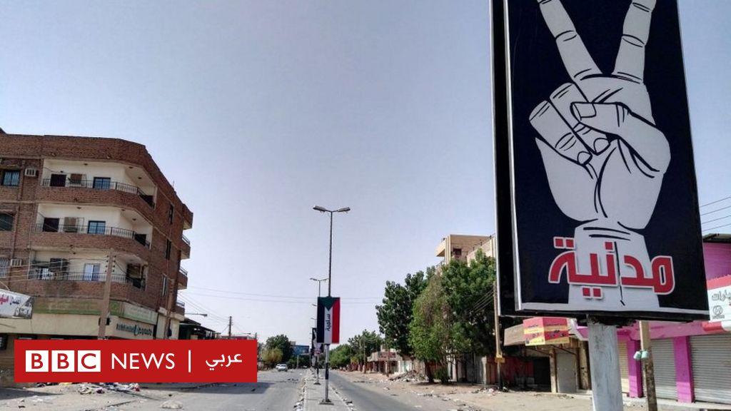 مظاهرات السودان: هل سيحقق العصيان المدني الشامل مطالب السودانيين؟ - BBC News Arabic