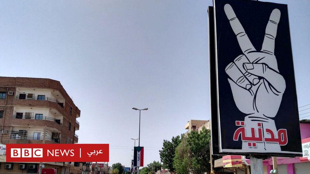 العصيان المدني في السودان: تحالف قوى إعلان الحرية والتغيير يقرر تعليق الحراك، ووسيط إثيوبي يعلن قرارهم