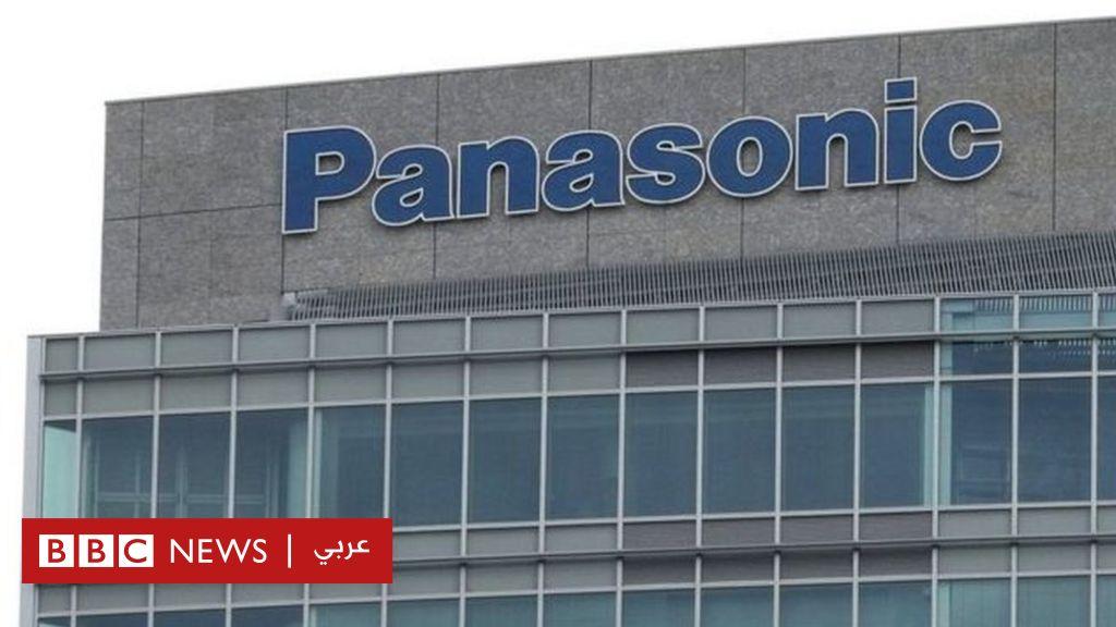 هواوي: باناسونيك اليابانية تنضم إلى الحظر التجاري الأمريكي على الشركة الصينية