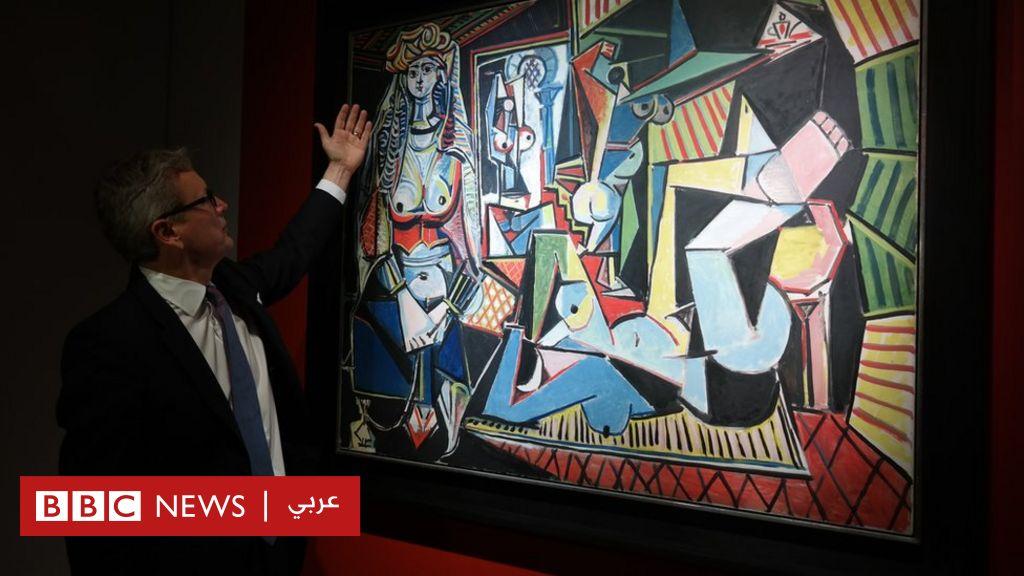 باية محي الدين: من هي الفنانة الجزائرية التي تأثر بها بيكاسو واحتفل بها غوغل؟