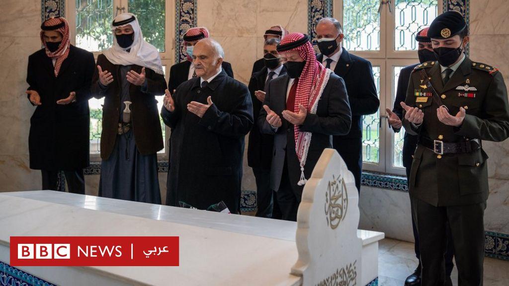 """حمزة بن الحسين: أول ظهور منذ """"الفتنة"""" لولي عهد الأردن السابق برفقة الأسرة الملكية"""