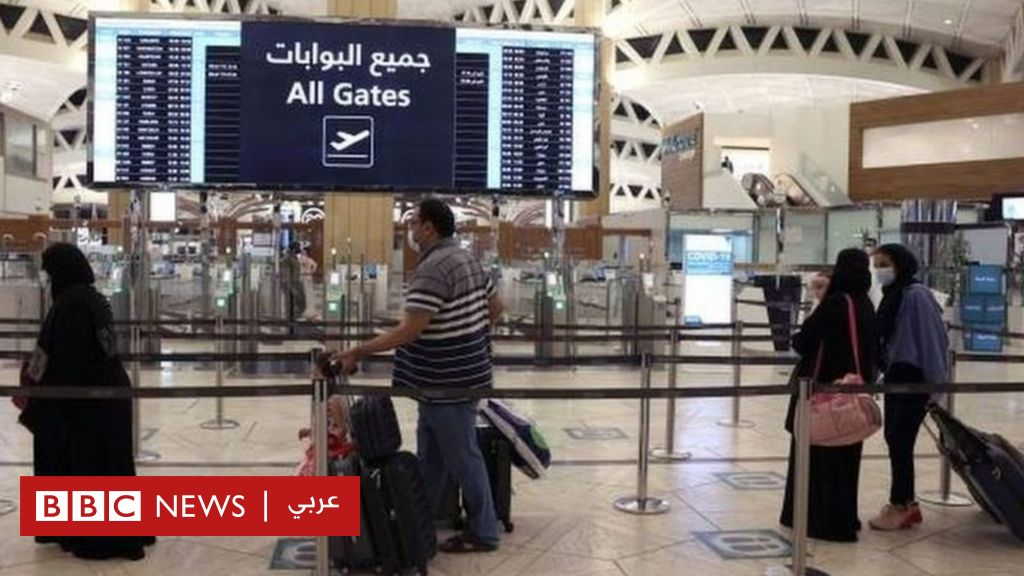 فيروس كورونا: السعودية تعيد فتح حدودها أمام السائحين المحصنين