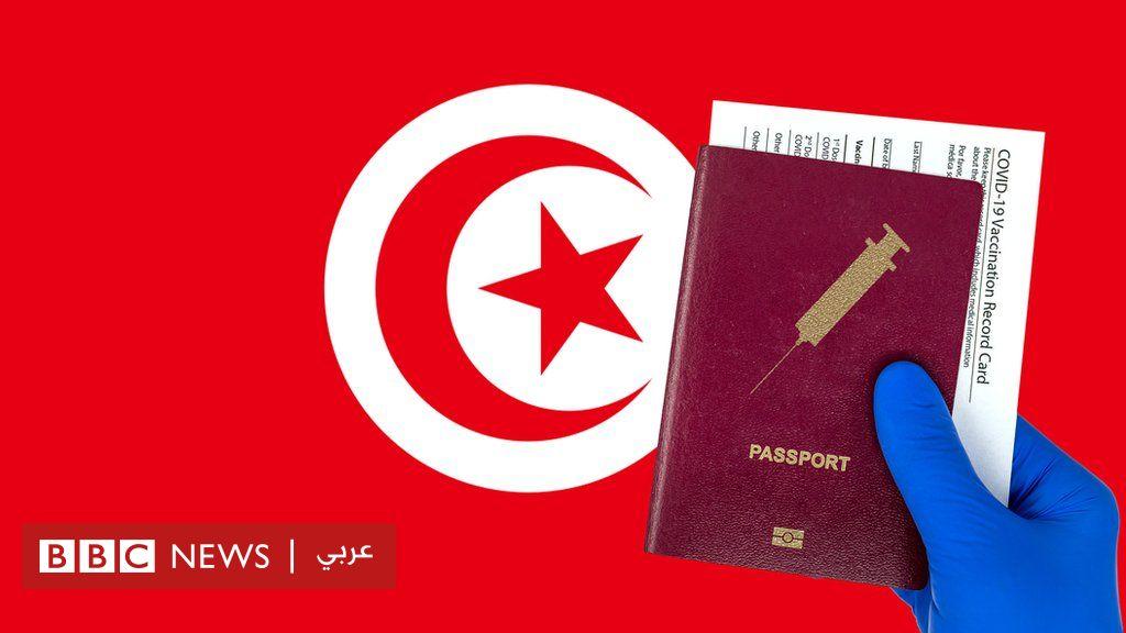 لقاح كورونا: أين ذهبت جرعات اللقاح التي أهدتها الإمارات للرئاسة التونسية؟