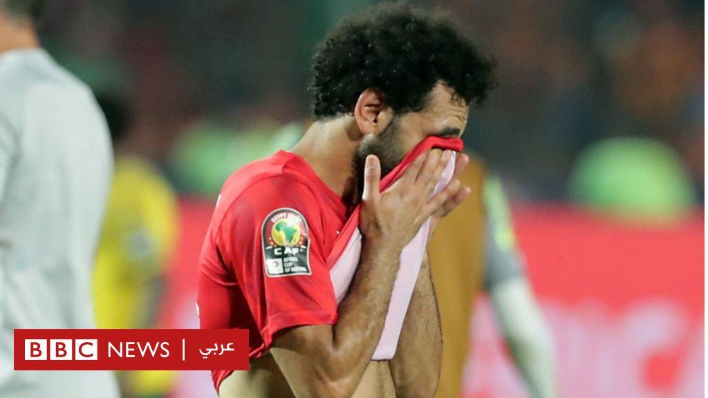 كأس امم افريقيا: مصر تودع البطولة بعد خسارتها من جنوب افريقيا - BBC News Arabic
