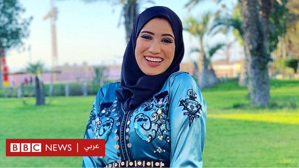 نجمة يوتيوب مغربية تثير ضجة بفيديو مولودة شقيقتها - BBC News Arabic