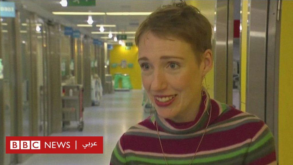 امرأة بريطانية تعود إلى الحياة بأعجوبة بعد توقف قلبها لست ساعات