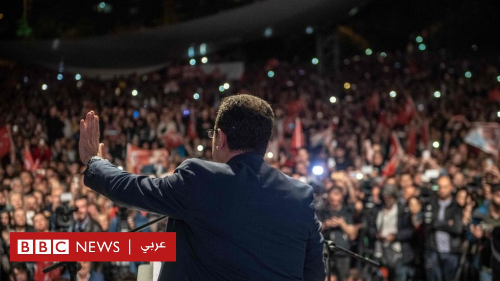 مرشح حزب اليسار الديمقراطي في تركيا ينسحب من انتخابات رئاسة بلدية اسطنبول - BBC News Arabic