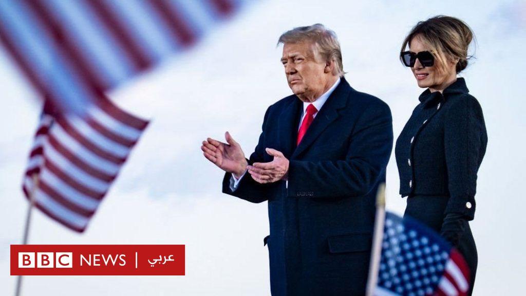 محاكمة ترامب في مجلس الشيوخ: ما تبعات تبرئة الرئيس الأمريكي السابق؟