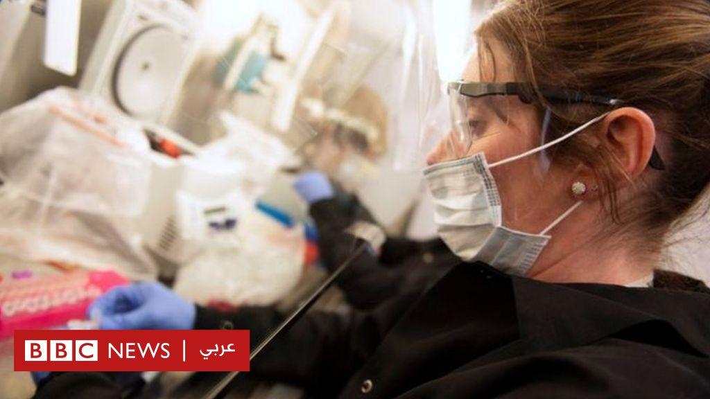 فيروس كورونا: تجربة عقاقير واعدة لعلاج المرض في بريطانيا - BBC News Arabic