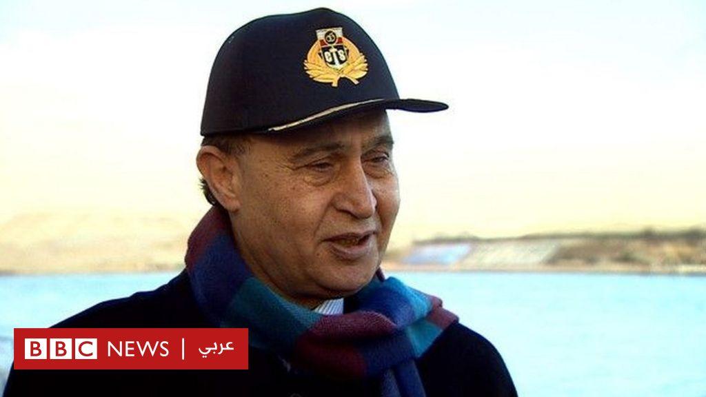 مصر: الرئيس المصري عبد الفتاح السيسي يعين رئيسا جديدا لهيئة قناة السويس - BBC News Arabic