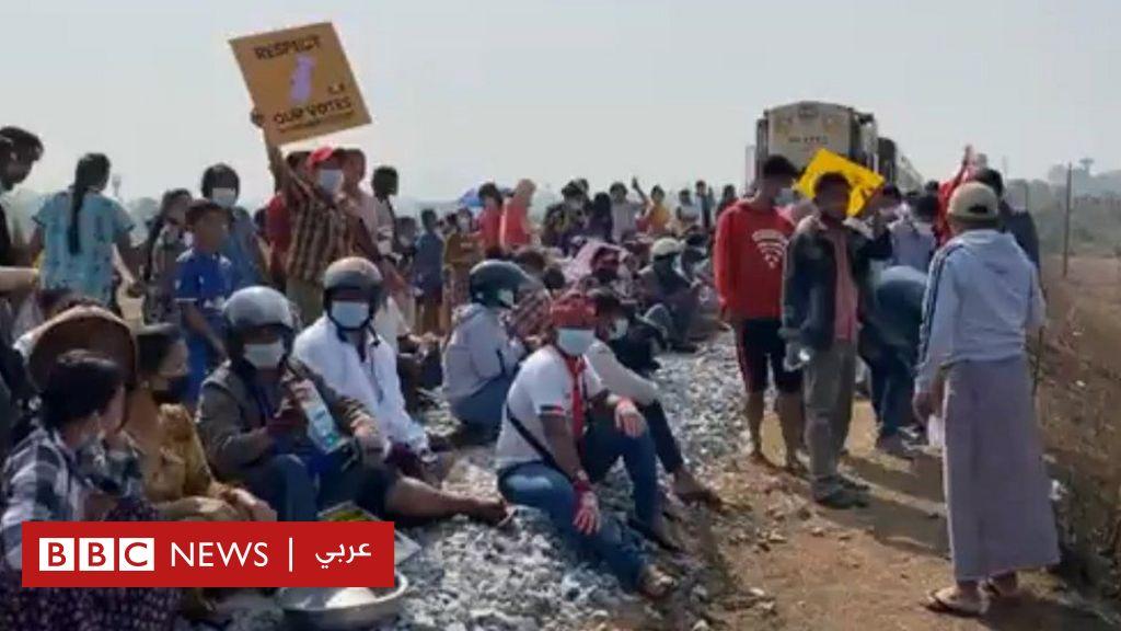 """انقلاب ميانمار: الأمم المتحدة تحذر الجيش من """"عواقب وخيمة"""" لقمع الاحتجاجات"""