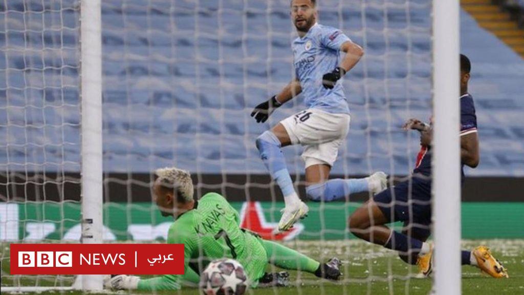 مانشستر سيتي يصعد إلى نهائي دوري أبطال أوروبا لأول مرة في تاريخه - BBC News عربي
