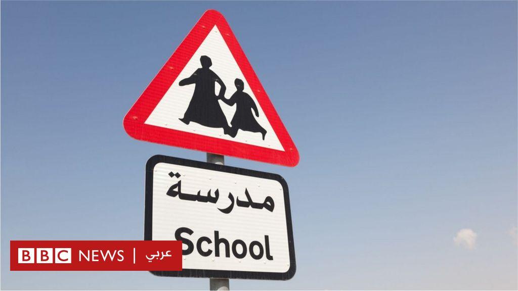 معلمون في قطر يطالبون بحقوقهم.. فما القصة؟