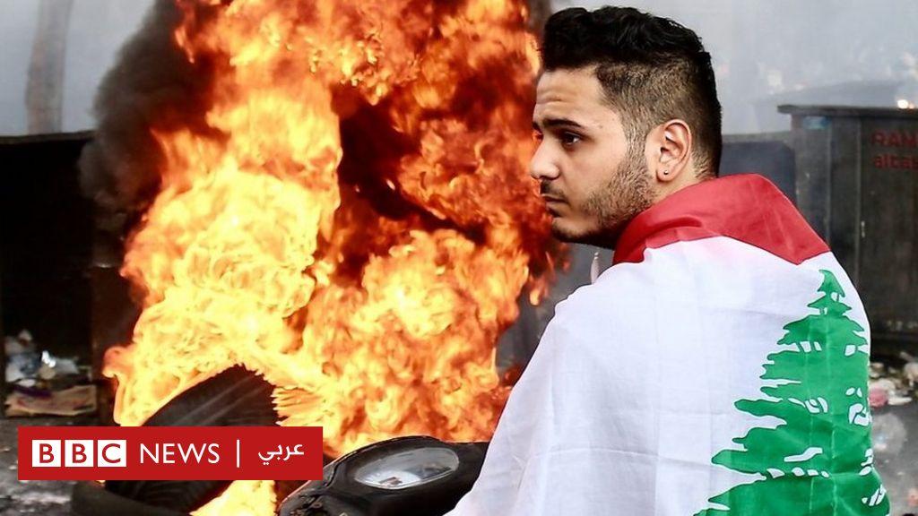 عام على انفجار بيروت: لبنان ينزلق نحو ظلام دامس