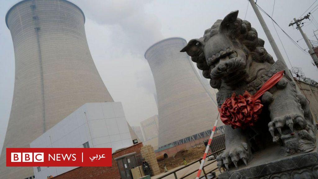 الصين مسؤولة عن 27 في المئة من الانبعاثات الغازية في العالم - BBC News عربي