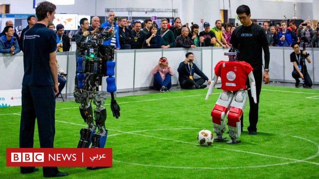هل يمكن أن يهزم لاعبون آليون أبطال العالم في كرة القدم عام 2050