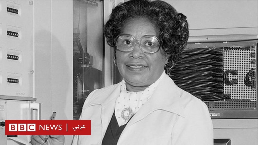 العنصرية ضد السود: تعرف على المرأة التي أطلقت وكالة ناسا اسمها على مقرها الرئيسي - BBC News Arabic