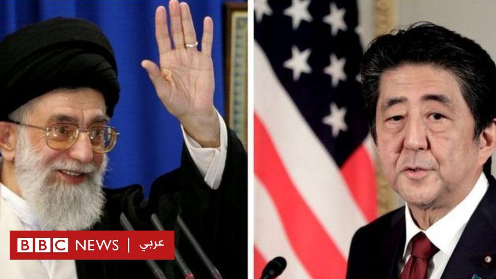 رئيس الوزراء الياباني يزور إيران مع تصاعد الخلاف بشأن برنامجها النووي