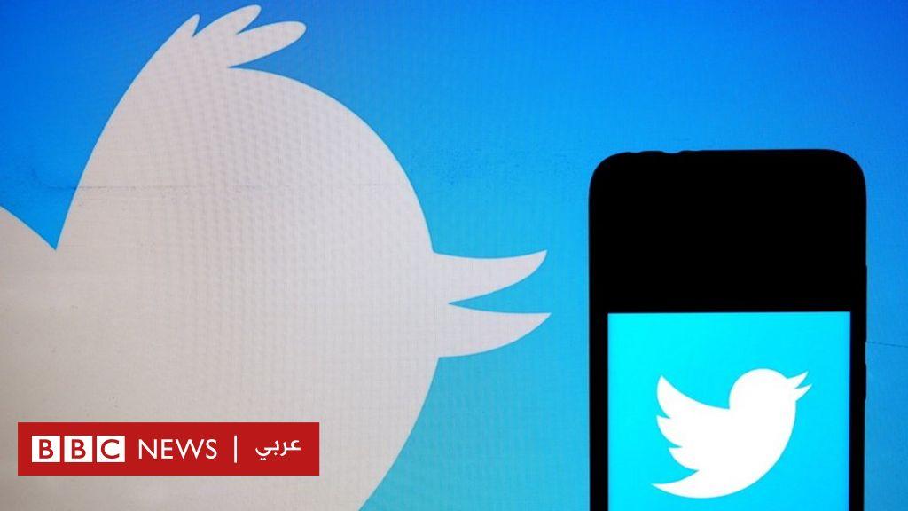 فيروس كورونا: تويتر يحظر  المحتوى المضلل  حول الوباء - BBC News Arabic