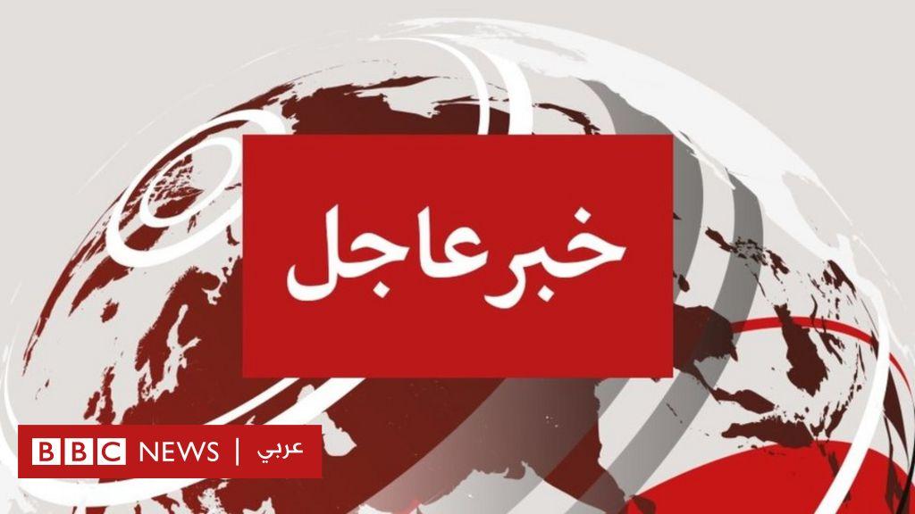 مظاهرات السودان: المجلس العسكري يعلن مقتل ضابط وإصابة عشرات المحتجين في إطلاق نار بمحيط ساحة الاعتصام - BBC News Arabic