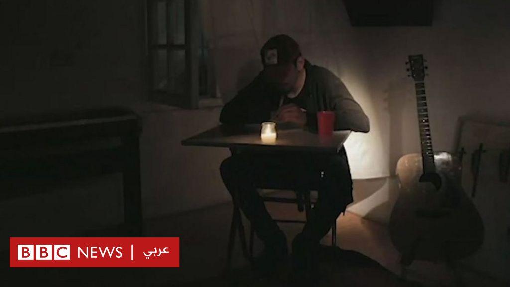 العراق: البلد الذي يتعرض فيه الرجال للتحرش الجنسي أكثر من النساء