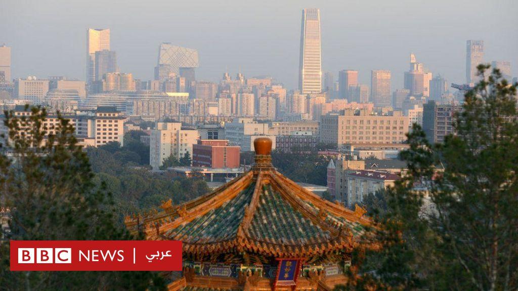 """فيروس كورونا: كيف أصبحت بكين """"عاصمة المليارديرات"""" في العالم؟"""