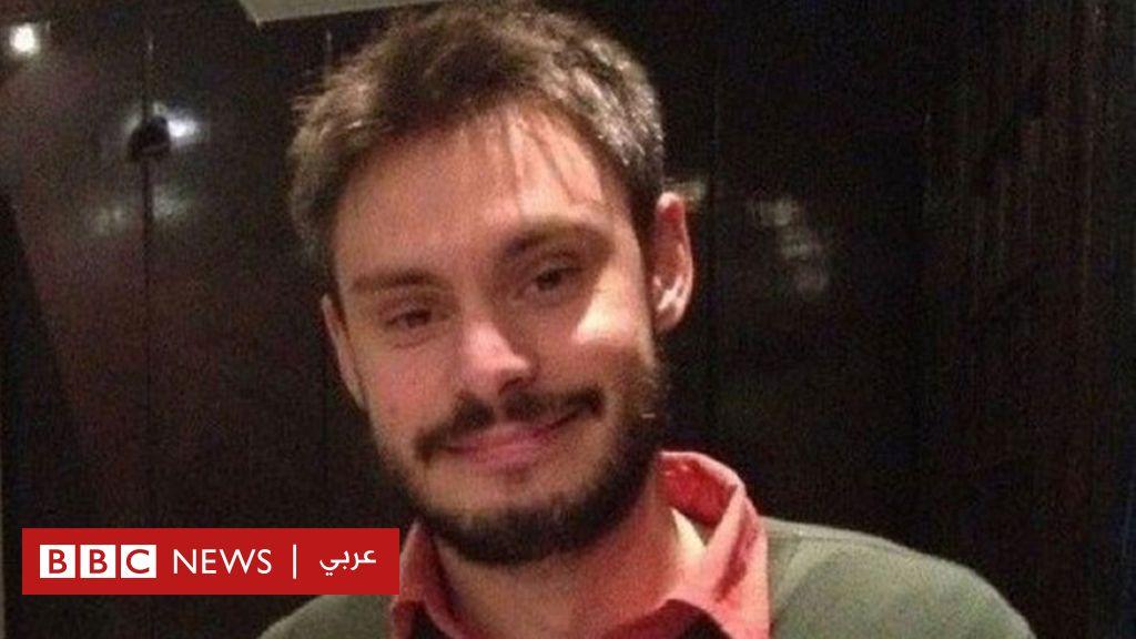 جوليو ريجيني: محاكمة ضباط مصريين في روما غيابيا في قضية مقتل الباحث الإيطالي