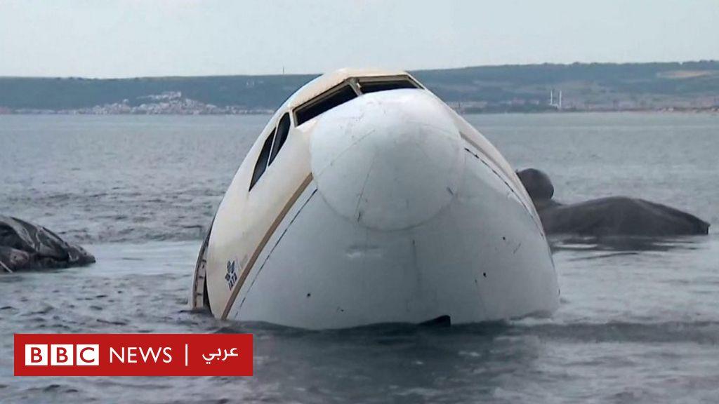 تركيا تغرق طائرة غير مستعملة لجذب السياح والغواصين - BBC News Arabic