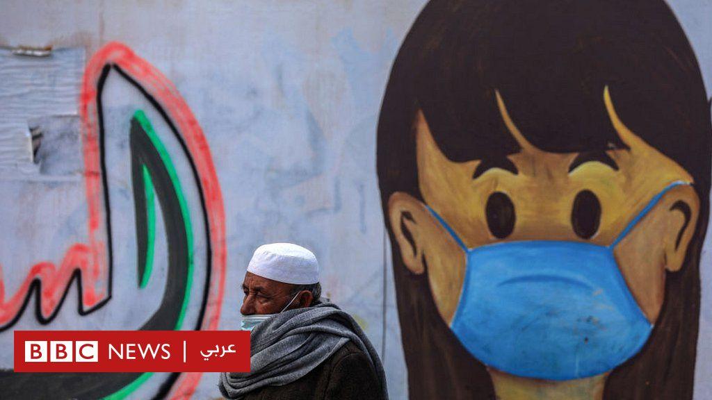 لقاح فيروس كورونا: لماذا لا يحصل الفلسطينيون عليه؟