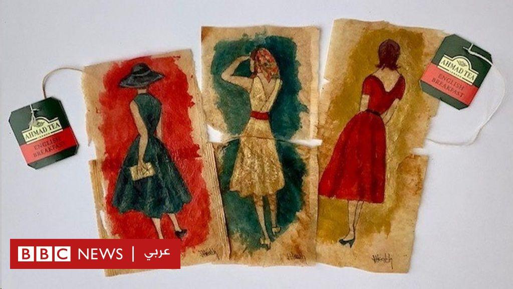 فيروس كورونا: فنانة ترسم على أكياس الشاي خلال الإغلاق العام
