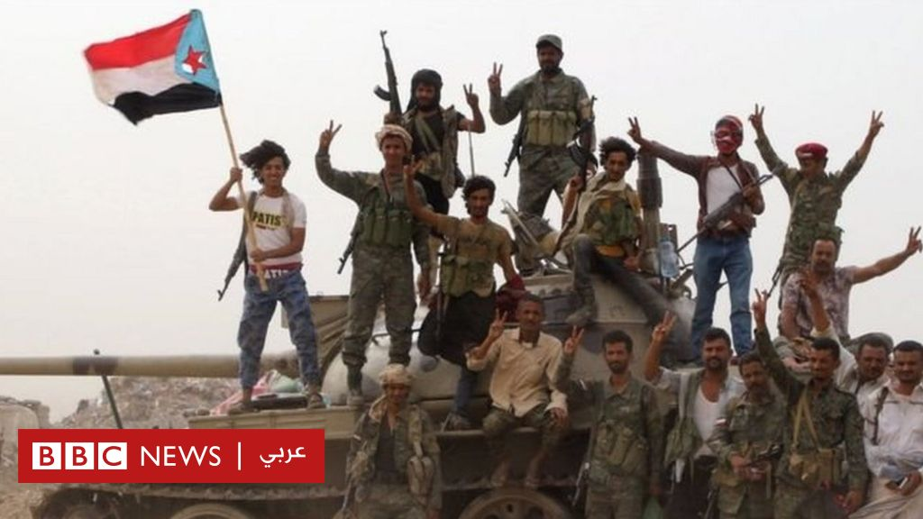 الحرب في اليمن: التحالف العربي بقيادة السعودية يقصف الانفصاليين في عدن - BBC News Arabic