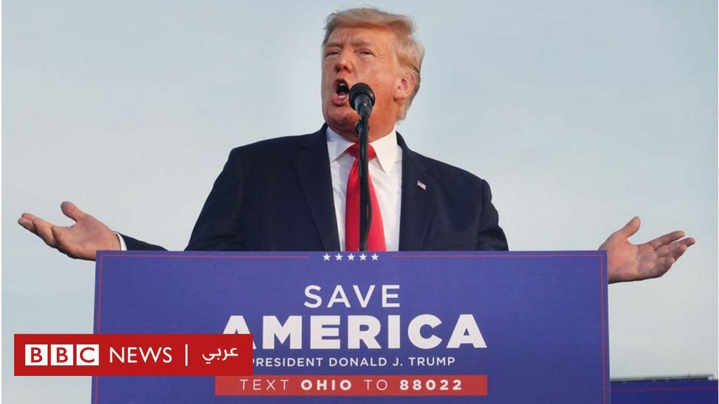 خمسة أشياء نتعلمها من حملة عودة ترامب - في التلغراف