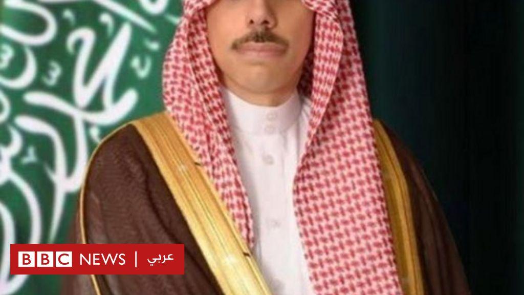 تعيين الأمير فيصل بن فرحان آل سعود وزيرا للخارجية السعودية بعد إعفاء إبراهيم العساف