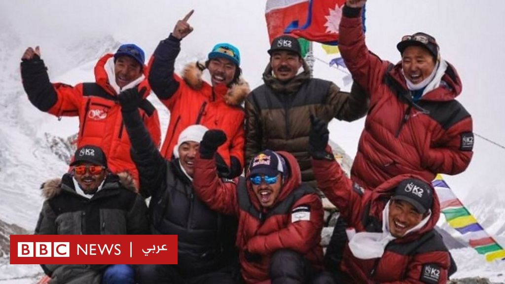فريق نيبالي يدخل التاريخ بتسلق ثاني أعلى جبل شتاء