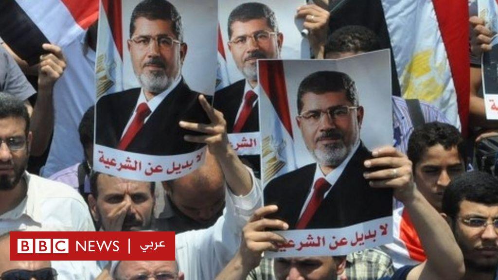 محمد مرسي وسنته العاصفة والمضطربة في منصب الرئاسة بمصر - BBC News Arabic