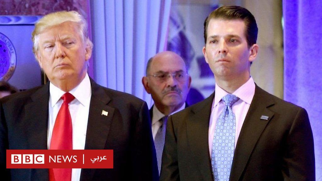 منظمة ترامب تواجه تهما متعلقة باحتيال ضريبي